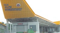 Photo of the Airport Logistics Park of Singapore (ALPS).