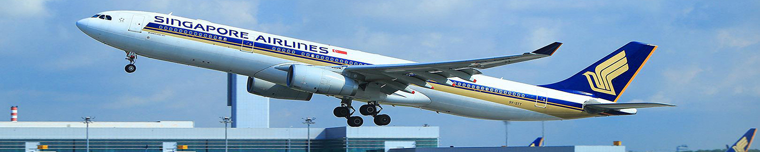 Photo of Singapore Airlines plane taking off