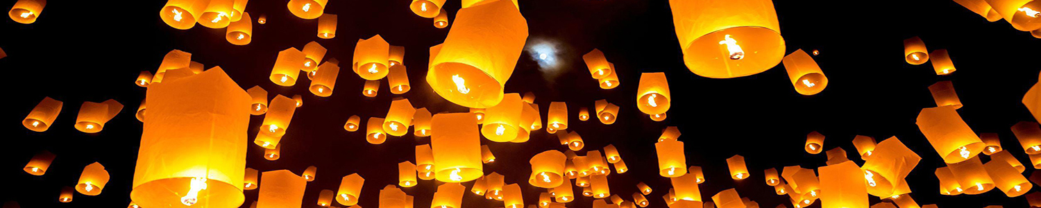 Release of Sky Lanterns